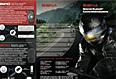 SENA Flyer / Faltblatt mit der Produktübersicht als PDF